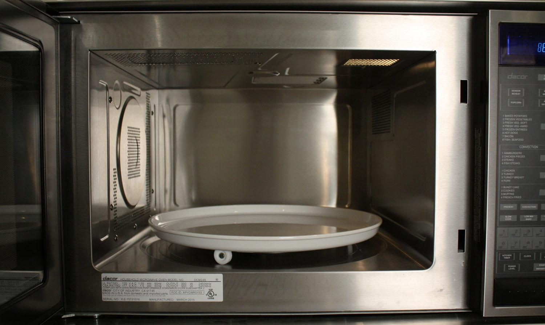 Microwave Dcm24s Dacor Interior