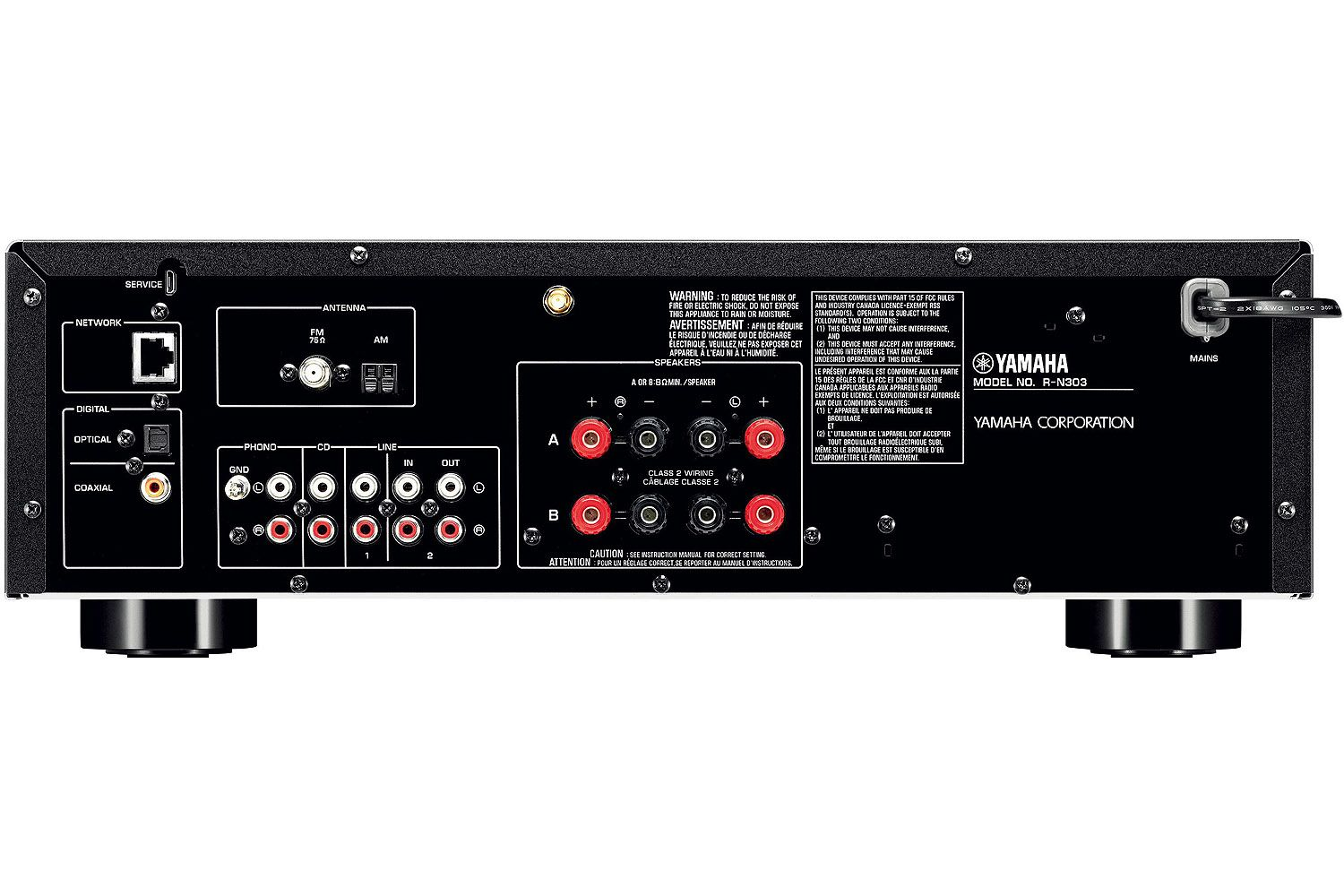 Yamaha Black Network Stereo Receiver
