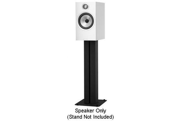 Bowers & Wilkins 600 Series White Bookshelf Speakers (Pair) - FP40754
