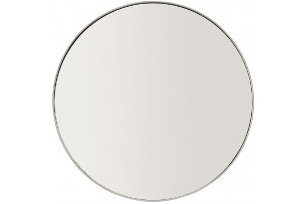 Large image of Bernhardt Gray Mist Oakley Round Metal Mirror - 303-333