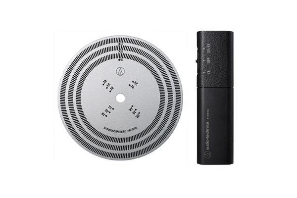 Large image of Audio-Technica Stroboscope Disc And Quartz Strobe Light - AT6181DL