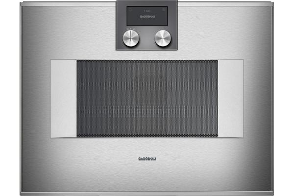 "Large image of Gaggenau 24"" Stainless Steel 400 Series Speed Microwave Oven - BM450710"