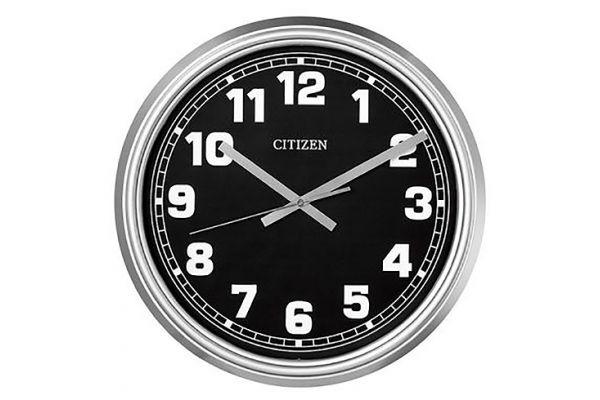 Citizen Silver Wall Clock - CC2037