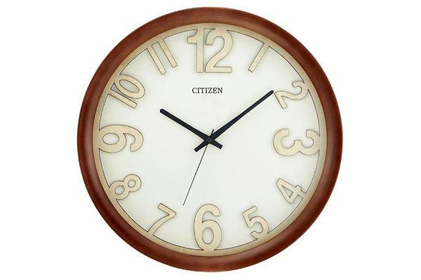 Citizen Gallery Cream Wall Clock - CC2059