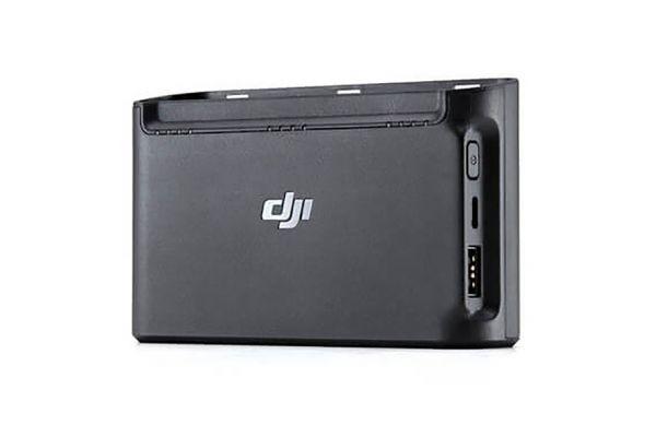 Large image of DJI Mavic Mini Two-Way Charging Hub - CP.MA.00000141.01