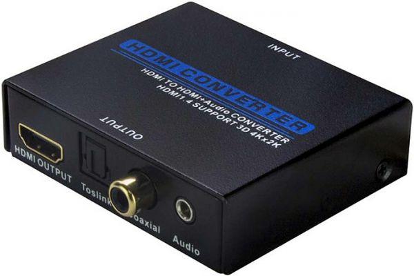 Metra Home Theater HDMI Audio Breakout - CS-HDMABO