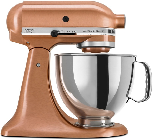 Kitchenaid Custom Metallic Series Stand Mixer Ksm152pscp