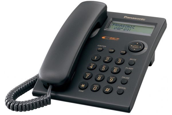 Large image of Panasonic Integrated Corded Black Telephone - KXTSC11B