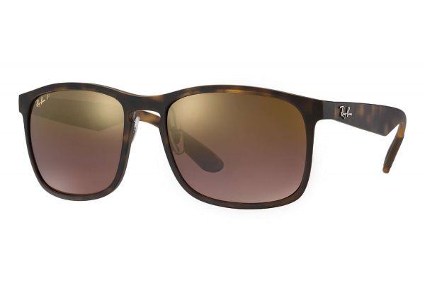 Large image of Ray-Ban Square Polarized Purple Mirror Chromance Sunglasses - RB4264 894/6B 58-18