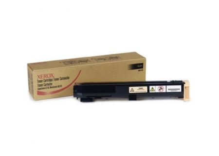 Xerox - 006R01179 - Printer Ink & Toner
