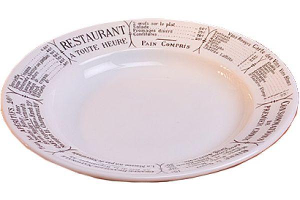 Large image of Pillivuyt Brasserie 8 Oz. Soup Plate - 200123BR