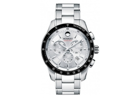 Movado - 2600095 - Mens Watches