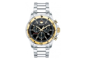 Movado - 2600098 - Mens Watches