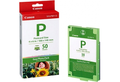 Canon - 1247B001 - Printer Ink & Toner