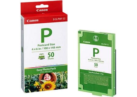 Canon - 1247B001 - Printer Ink & Toner