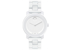 Movado - 3600055 - Mens Watches