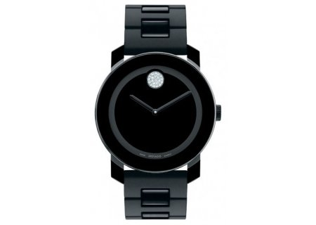 Movado - 3600102 - Mens Watches