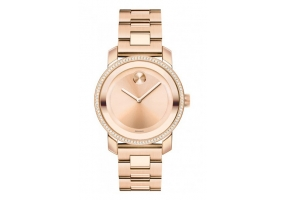 Movado - 3600151 - Mens Watches