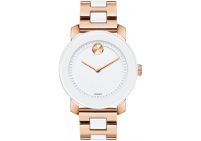 Movado - 3600164 - Mens Watches