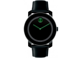 Movado - 3600185 - Mens Watches