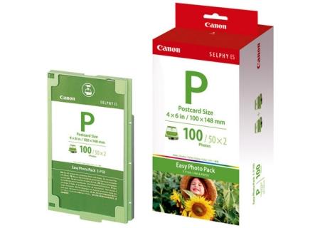 Canon - 1335B001 - Printer Ink & Toner