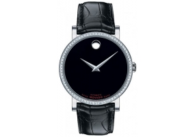 Movado - 606245 - Mens Watches