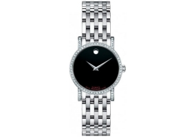 Movado - 606289 - Womens Watches