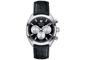 Movado - 606366 - Mens Watches