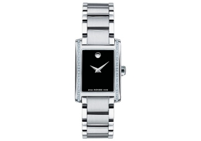 Movado - 606405 - Womens Watches
