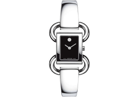 Movado - 606471 - Womens Watches