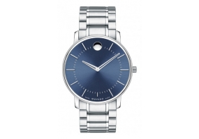 Movado - 606688 - Mens Watches