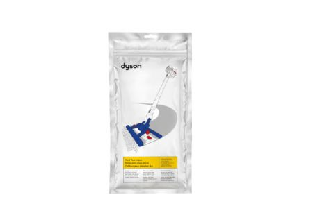Dyson - 965643-01 - Household Cleaners