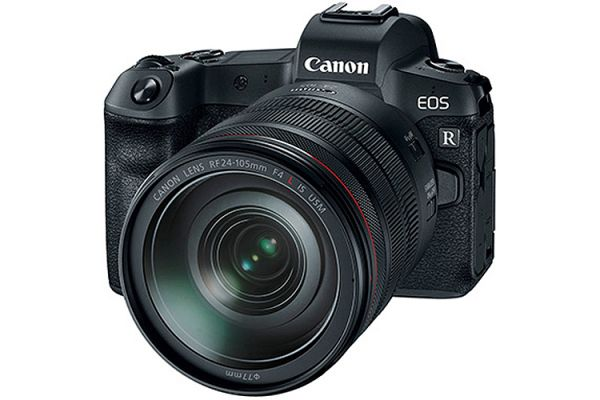 Large image of Canon EOS R Mirrorless Digital Camera With 24-105mm Lens - 3075C012