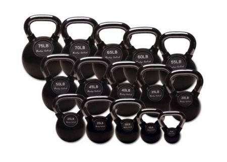 Body-Solid - KBCS275 - Weight Training Equipment