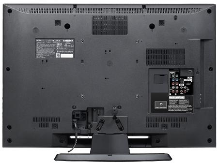 Sony 32 BRAVIA XBR Series Black LCD Flat Panel HDTV KDL
