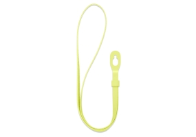 Apple - MD973LLA - iPod Accessories (all)