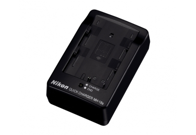 Nikon - 25327 - Digital Camera Batteries and Chargers