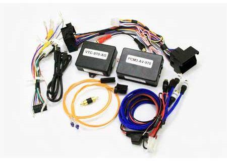 NAV-TV Audio And Video Input Interface Kit - KIT217