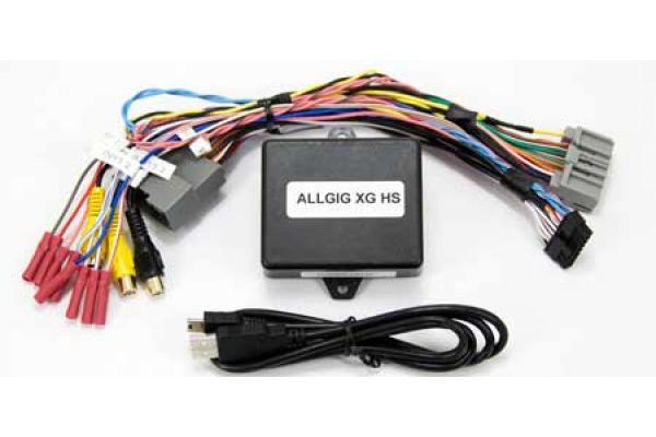 NAV-TV Backup Camera Video Integration Interface Kit - NTV-KIT260