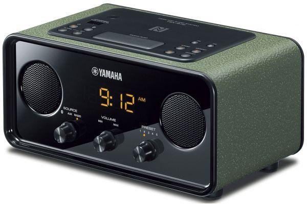 Large image of Yamaha Dark Green Desktop Audio System - TSX-B72GN