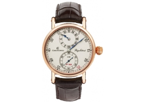 Chronoswiss - CH 1121 R - Chronoswiss Men's
