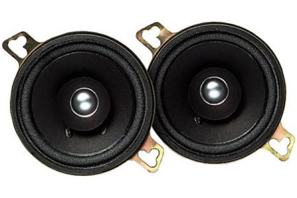 "Kenwood 3-1/2"" Round Speaker System (Pair) - KFC-835C"