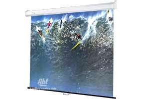 Draper - 207104 - Projector Screens