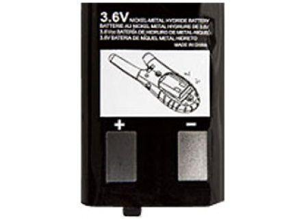 Motorola - 53617 - Two-Way Radio Accessories