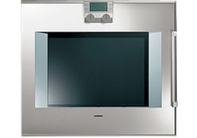 Gaggenau - BO281610 - Single Wall Ovens