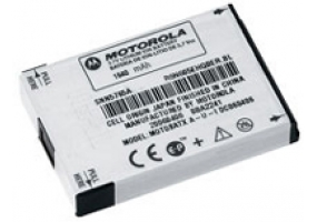Motorola - SNN5765A - Cellular Rechargeable Batteries