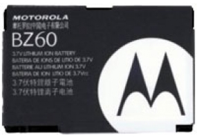 Motorola - SNN5789 - Cellular Rechargeable Batteries