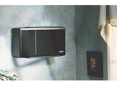 Bose - 18423 - Speaker Brackets