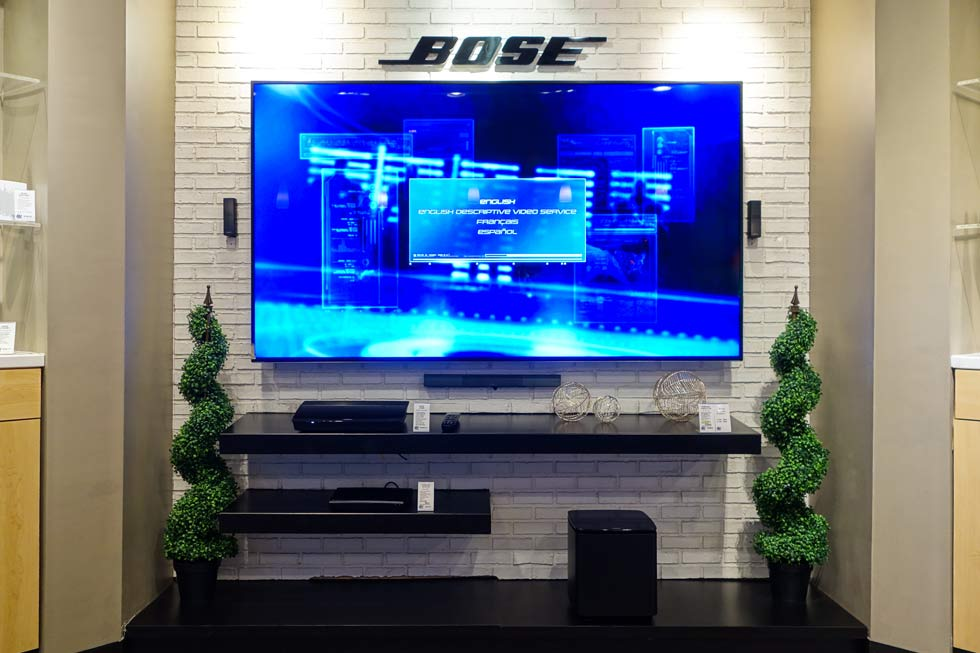 Abt's Bose Showroom