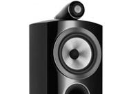 Shop Bowers & Wilkins 800 Series Diamond Speakers